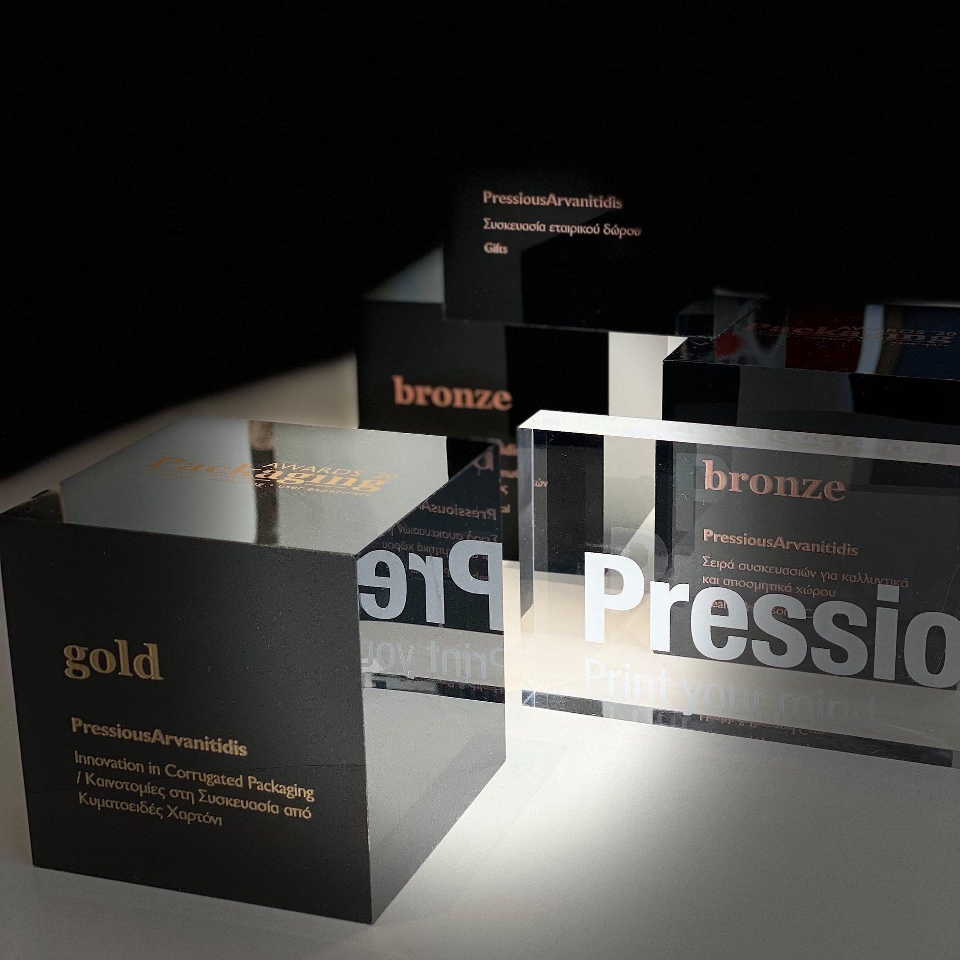 Αισθητή η παρουσία της PressiousArvanitidis στη διοργάνωση των Packaging Awards 2020