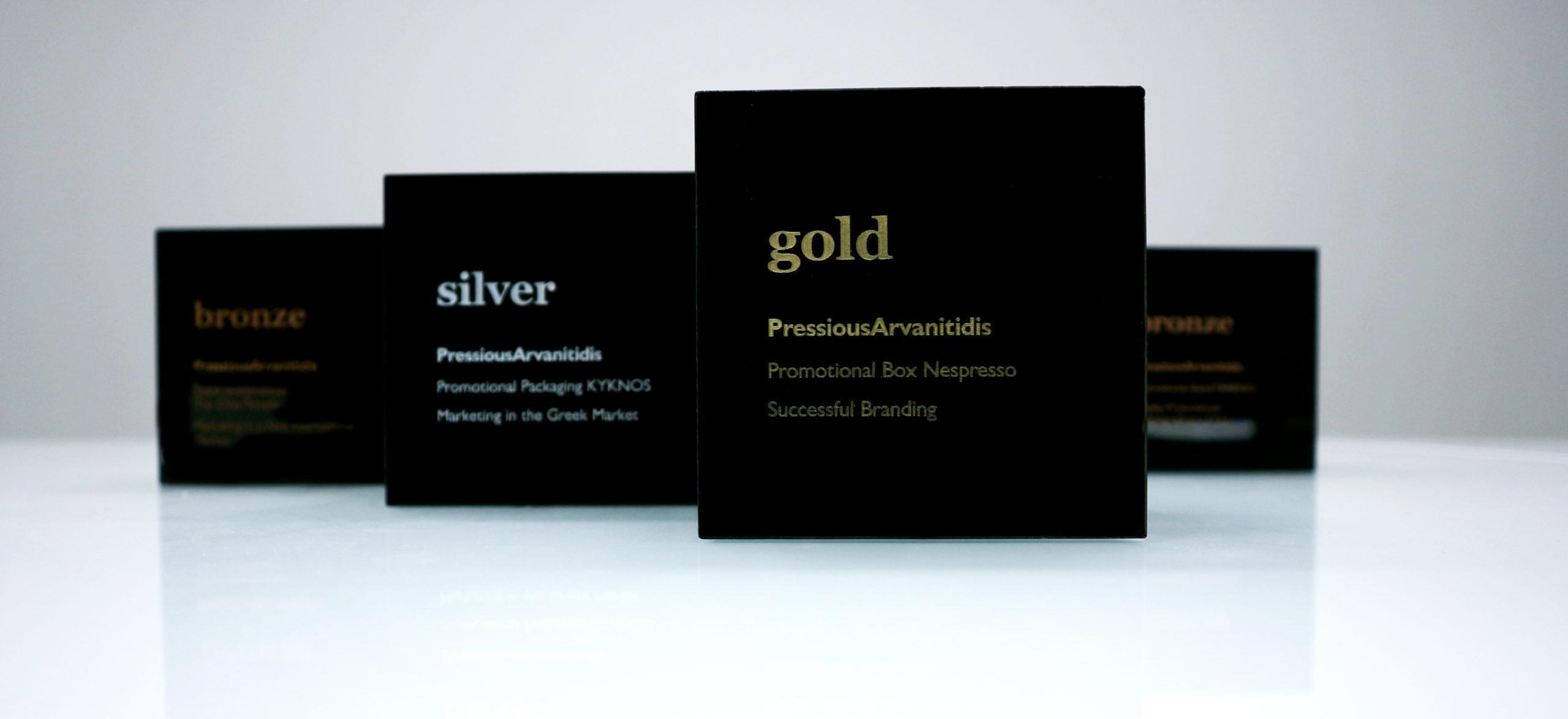 H PressiousArvanitidis αναδείχτηκε με 4 βραβεία στα Packaging Awards 2021